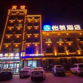 怡莱松原长岭客运站酒店360全景图