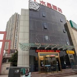 怡莱新乡汽车东站酒店360全景图