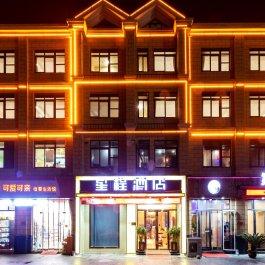 星程南京禄口机场酒店360全景图