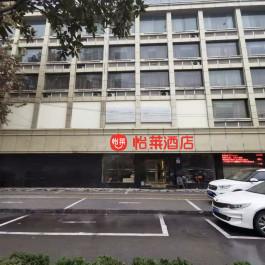 怡莱宿州火车站酒店(原城市之家商务宾馆)360全景图