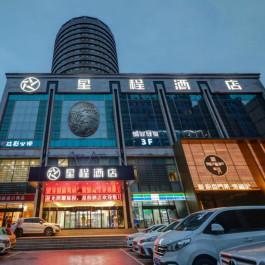星程郑州紫荆山花园路酒店360全景图