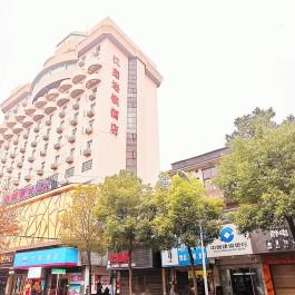 汉庭湘潭雨湖区政府酒店360全景图