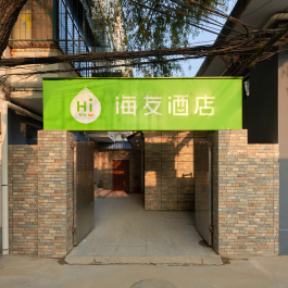 海友北京五棵松西翠路店360全景图
