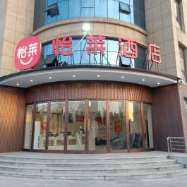 怡莱杭州钱塘新区新湾酒店360全景图