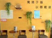 怡莱济南奥体中心酒店360全景图