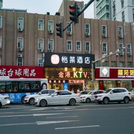 怡莱长春人民广场吉大二院酒店360全景图
