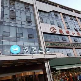 汉庭合肥蜀景生活广场酒店360全景图
