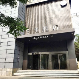 全季郑州高新区莲花街酒店360全景图