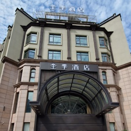 全季兴化丰收路酒店360全景图