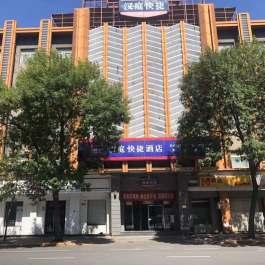 汉庭天津成林道地铁站酒店(原河东万达店)360全景图