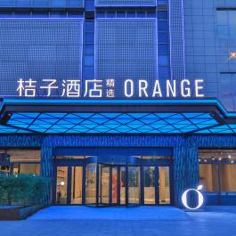 桔子精选保定东站酒店360全景图