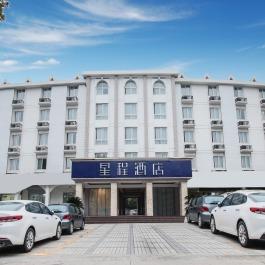 星程南京东大成贤学院酒店360全景图