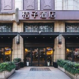桔子上海中山公园酒店360全景图