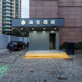 海友上海虹桥番禺路酒店360全景图