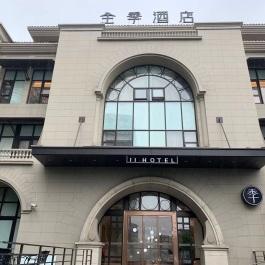 全季上海浦江联航路酒店360全景图