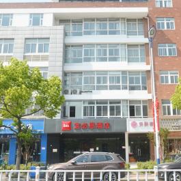 宜必思南京江宁谷里产业园酒店360全景图
