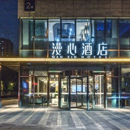 桔子漫心苏州金枫路酒店360全景图
