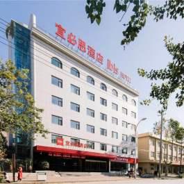 宜必思咸阳师范学院酒店360全景图