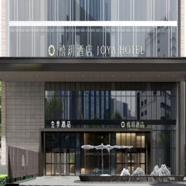 成都太古里禧玥酒店360全景图