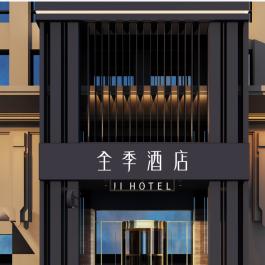 全季苏州吴江流虹路酒店360全景图