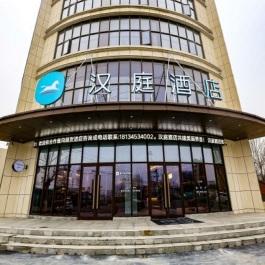 汉庭界首火车站酒店360全景图
