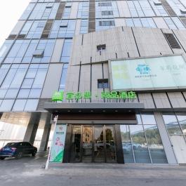 宜必思尚品苏州阳澄湖中路地铁站酒店360全景图