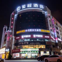 星程保定东风中路酒店360全景图