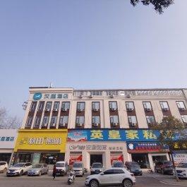 汉庭洛阳新安体育场酒店360全景图