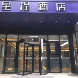 星程抚州玉茗大道酒店360全景图