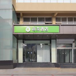 海友南京江宁胜太路地铁站酒店(升级中)360全景图