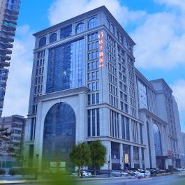 桔子西安大明宫酒店360全景图