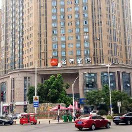 怡莱合肥蜀山西地铁站酒店360全景图