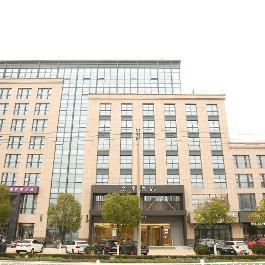 全季嘉兴南湖商务大道酒店360全景图