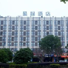 星程九江九方购物中心酒店360全景图