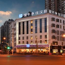 汉庭优佳上海西藏南路酒店360全景图