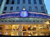 Hanting SH South Xizang Rd360全景图
