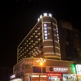 汉庭宁德蕉城区政府酒店(原汽车北站店)360全景图