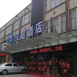 汉庭临沂蒙阴县蒙山路酒店360全景图
