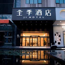 全季上海虹桥天山路酒店360全景图