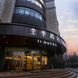 全季合肥滨湖银泰城酒店360全景图