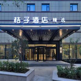 桔子精选上海虹桥国展中心北翟路酒店360全景图