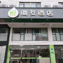 海友上海虹桥机场酒店360全景图