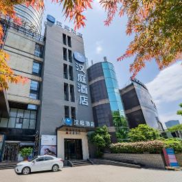 汉庭上海陆家嘴东方路酒店360全景图