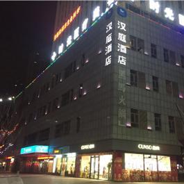 汉庭淮北火车站酒店360全景图