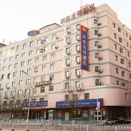 汉庭本溪客运站酒店360全景图