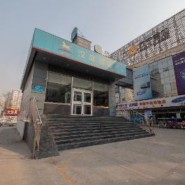 汉庭保定华北电力大学酒店360全景图