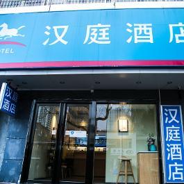 汉庭合肥四牌楼地铁站酒店360全景图