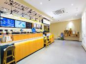 汉庭兰州大学地铁站酒店360全景图