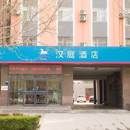 汉庭霸州火车站酒店360全景图