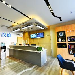 汉庭承德火车站酒店360全景图